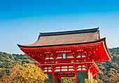Загадочная страна Япония